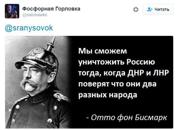 """""""Мы на 100% решительны в осуществлении давления на Россию"""", - Порошенко провел встречу с главой МИД Великобритании Джонсоном - Цензор.НЕТ 350"""