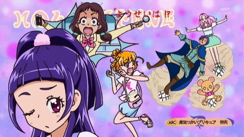 リコパパで遊ぶなwwwwwww #precure https://t.co/gdPeeeN9b6