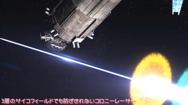 機動戦士ガンダムUC RE:0096 第22話(最終回) 感想:100秒でわかるあらすじマリーダさんだったの!
