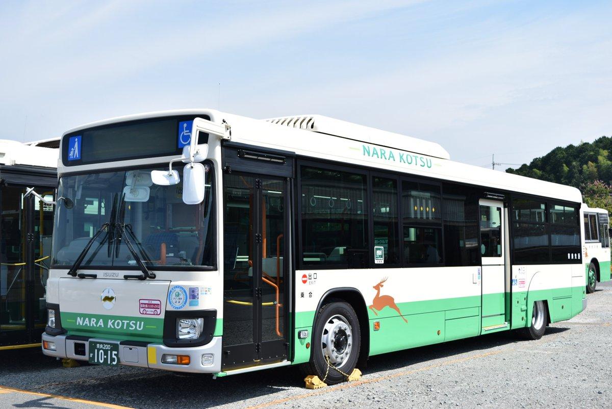 奈良交通西大和営業所