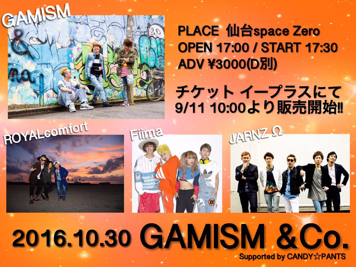 GAMISM&Co.