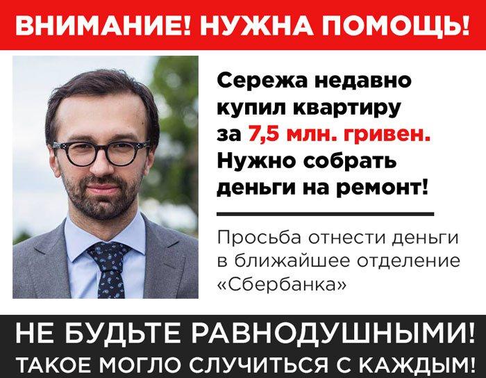 Налоговики в Запорожье разоблачили предпринимателей, уклонившихся от уплаты более 4 млн грн налогов - Цензор.НЕТ 2566