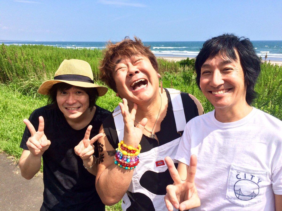 希望と太陽のロックフェス! 最高、最高、最高でした!! https://t.co/foNgcv8FIC
