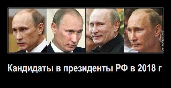 Выборы в Госдуму РФ в оккупированном Крыму могут повлечь за собой новую волну репрессий, – правозащитники - Цензор.НЕТ 5548