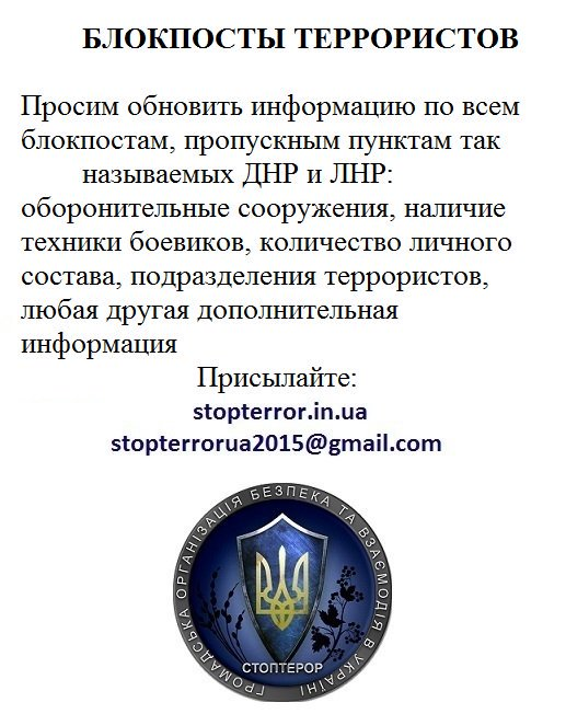 Общая обстановка вдоль линии разграничения сторон на Донбассе опять обостряется, – СЦКК - Цензор.НЕТ 8707