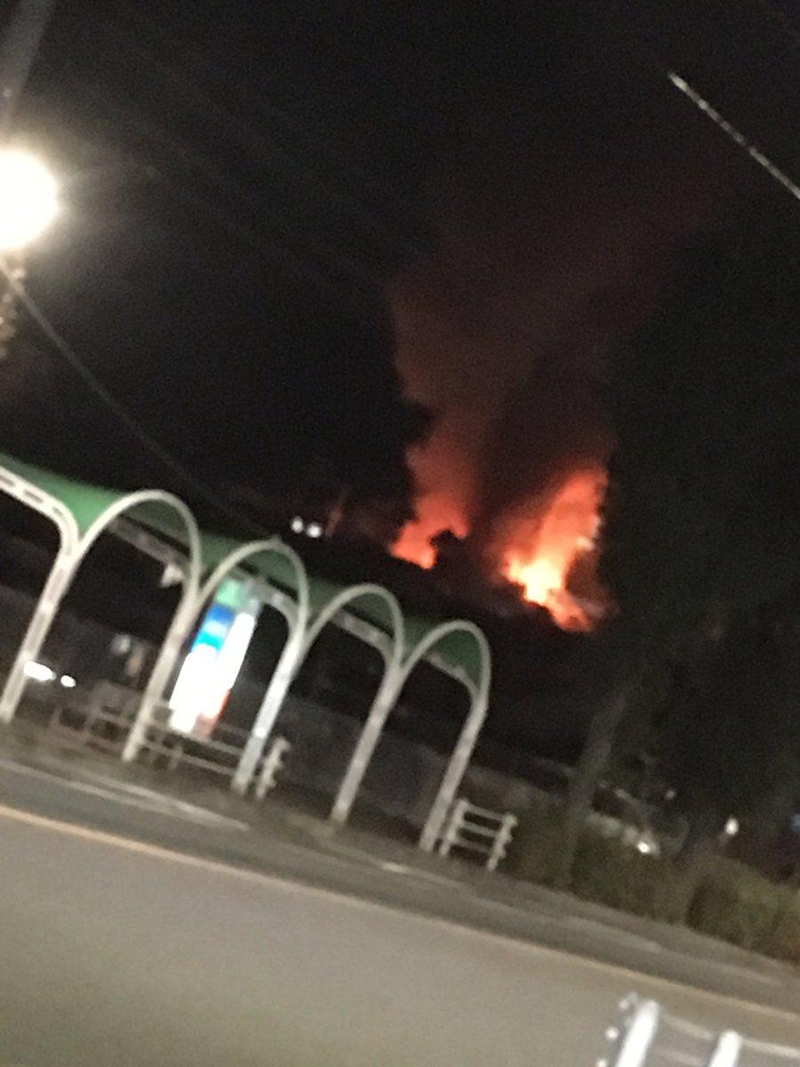 長田 区 火事