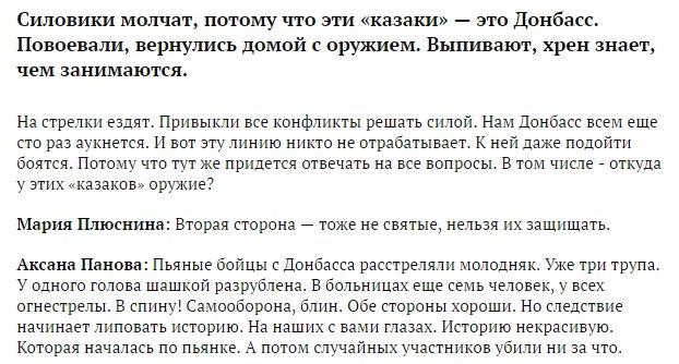 """""""Путин рассматривает """"Минск"""" как средство легитимации власти, установленной им на востоке Украины"""", - Климкин - Цензор.НЕТ 796"""
