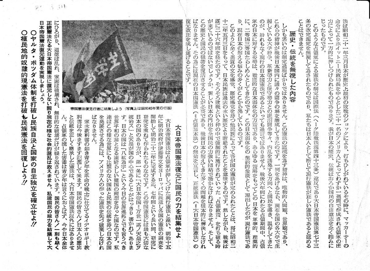 "有坂賢吾 on Twitter: ""1971.08...."
