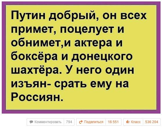 Российский военнослужащий сдался в плен силам АТО и рассказал о присутствии офицеров РФ на Донбассе, - Минобороны - Цензор.НЕТ 3865