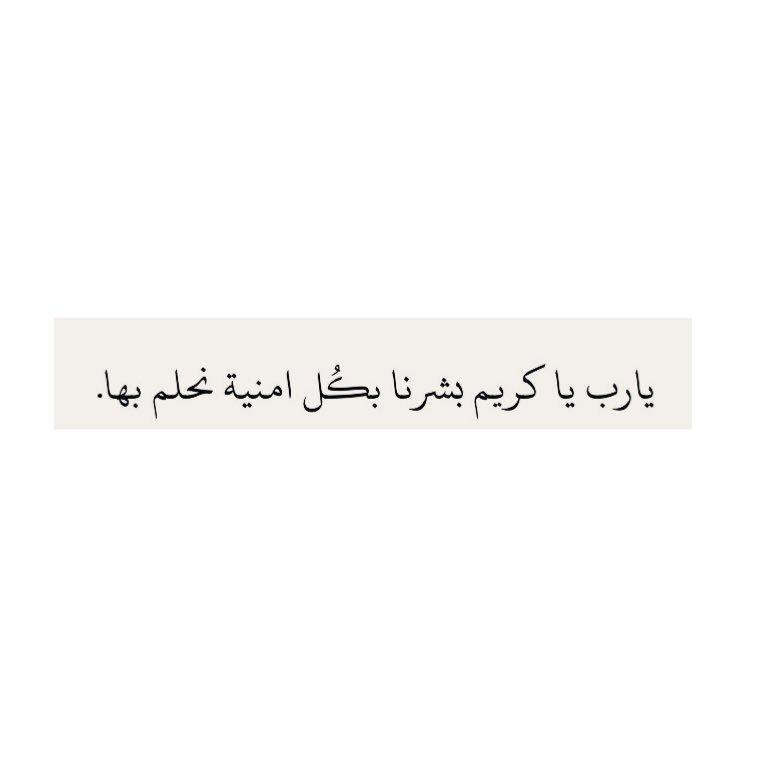 ادعيه منوعه Sadaqa Jaryeh טוויטר