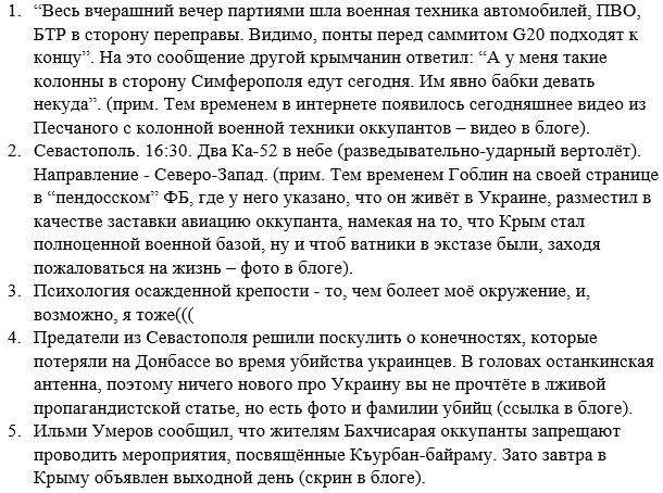 Движение паромов в Севастопольской бухте будет прекращено на неопределенный срок - Цензор.НЕТ 9392
