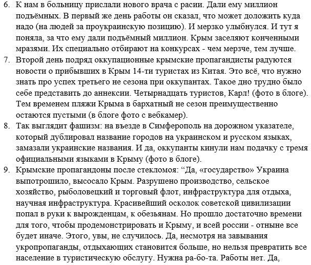 Движение паромов в Севастопольской бухте будет прекращено на неопределенный срок - Цензор.НЕТ 9909