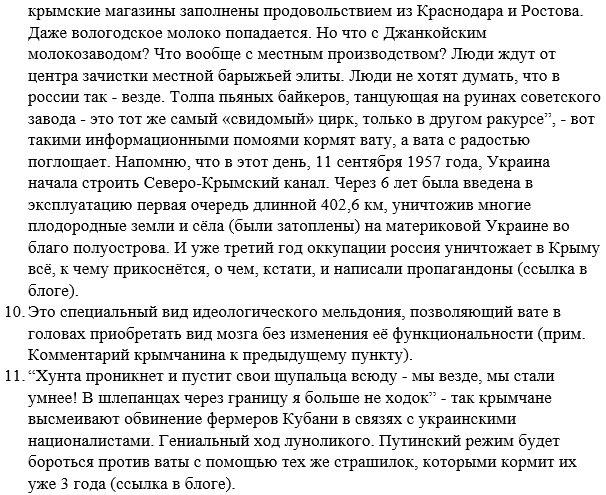 Движение паромов в Севастопольской бухте будет прекращено на неопределенный срок - Цензор.НЕТ 2419