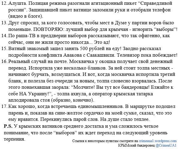 Движение паромов в Севастопольской бухте будет прекращено на неопределенный срок - Цензор.НЕТ 5091