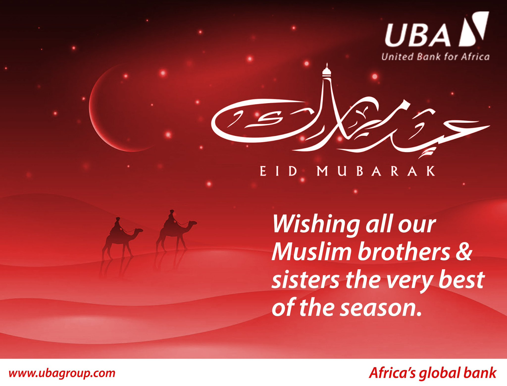 Uba Group On Twitter We Wish You The Very Best Of The Season