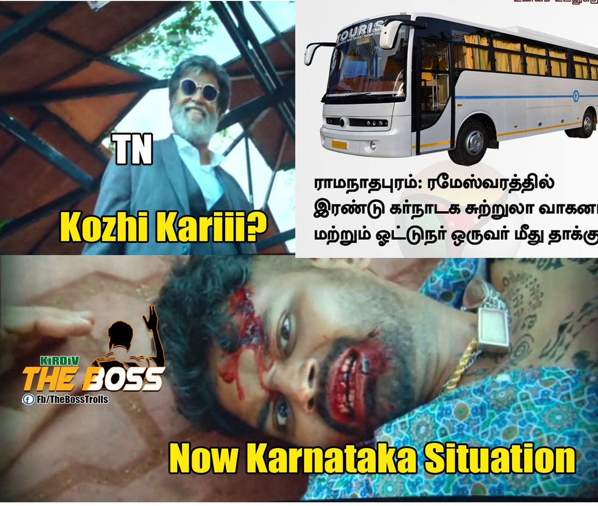 Illa Trol: Cauvery Issue Tamilnadu Vs Karnataka Memes