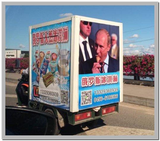 """""""Путин рассматривает """"Минск"""" как средство легитимации власти, установленной им на востоке Украины"""", - Климкин - Цензор.НЕТ 8707"""