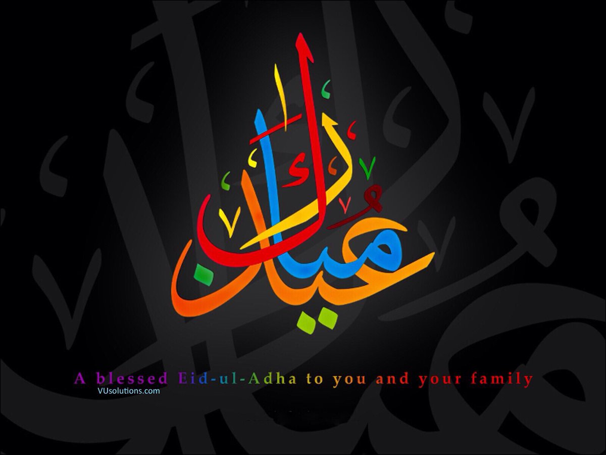 Javed Khan On Twitter Eid Mubarak To All Family Friends And