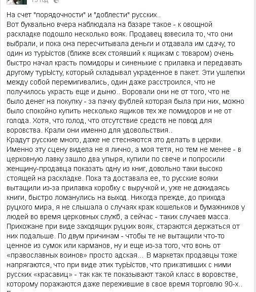 Москва не намерена принимать во внимание требование Киева по выборам в Госдуму, - Песков - Цензор.НЕТ 4861