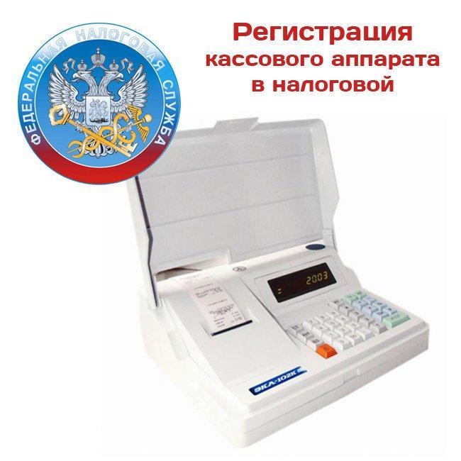 Бланки регистрации рабочих