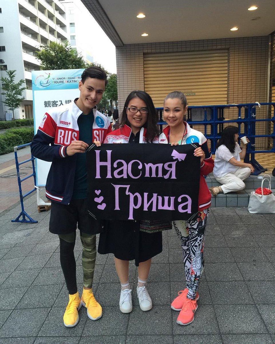 Анастасия Шпилевая - Григорий Смирнов/ танцы на льду - Страница 6 CsJc5gZWAAAwd2R