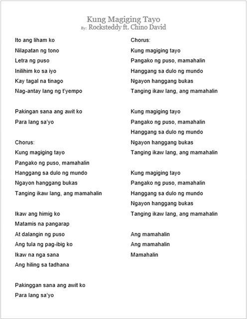 Tj dating tayo lyrics