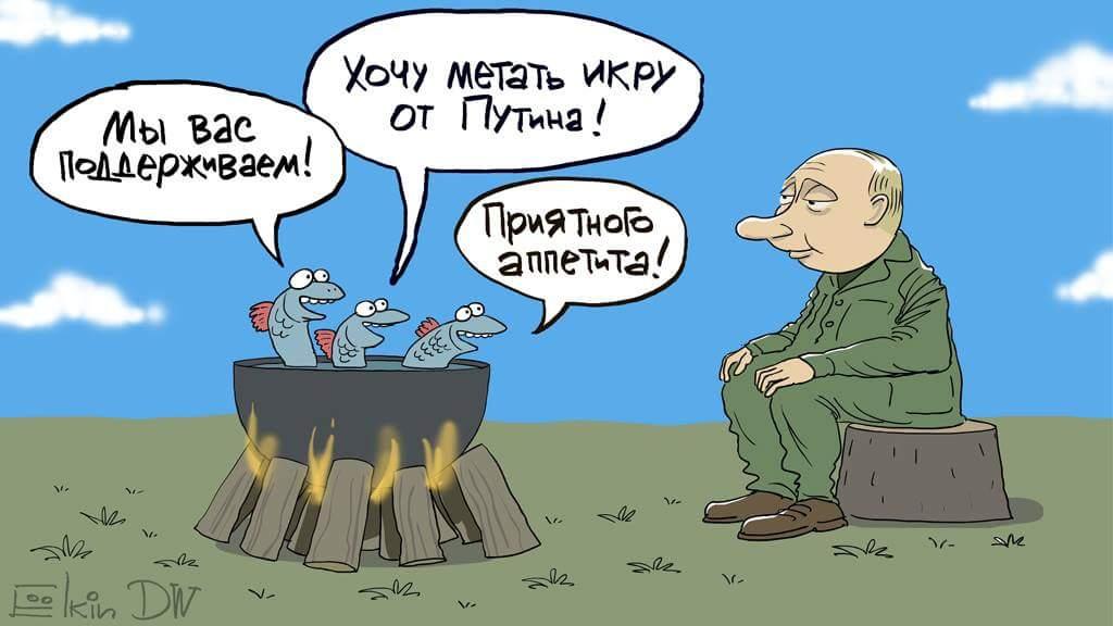 """На московских мусорных баках появились надписи """"Место Путина"""" - Цензор.НЕТ 8323"""