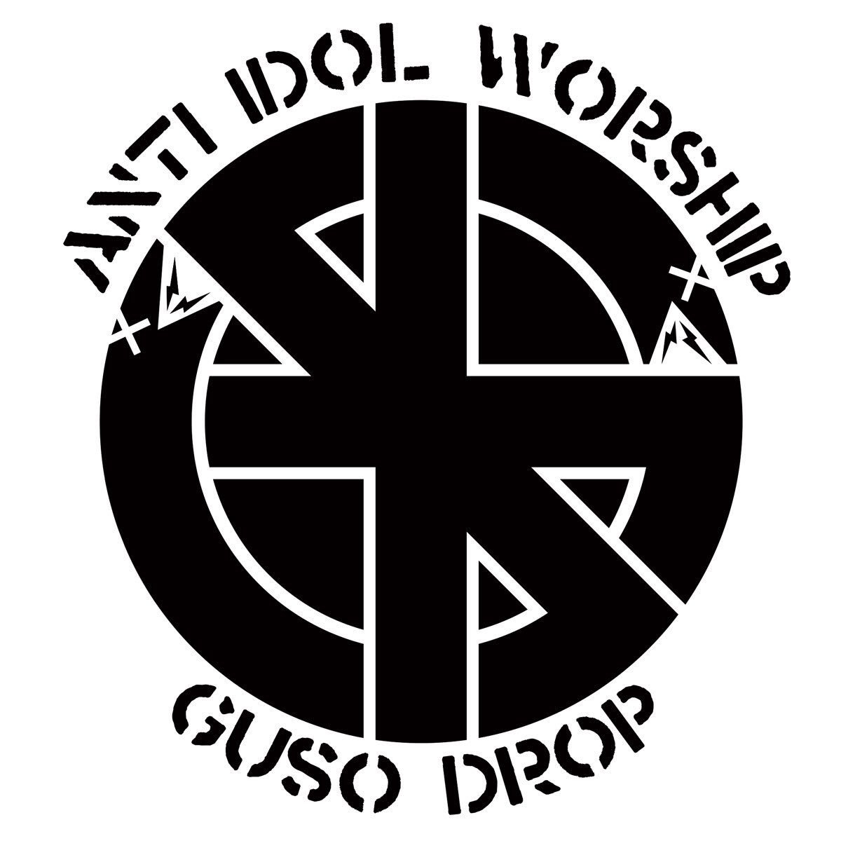 偶想Dropさんのこちらのロゴを制作しました! あのバンドのアレっぽいやつです。  音源やメンバーを是非チェックして頂けたらと思います。 https://t.co/Zw8l1fuLK5