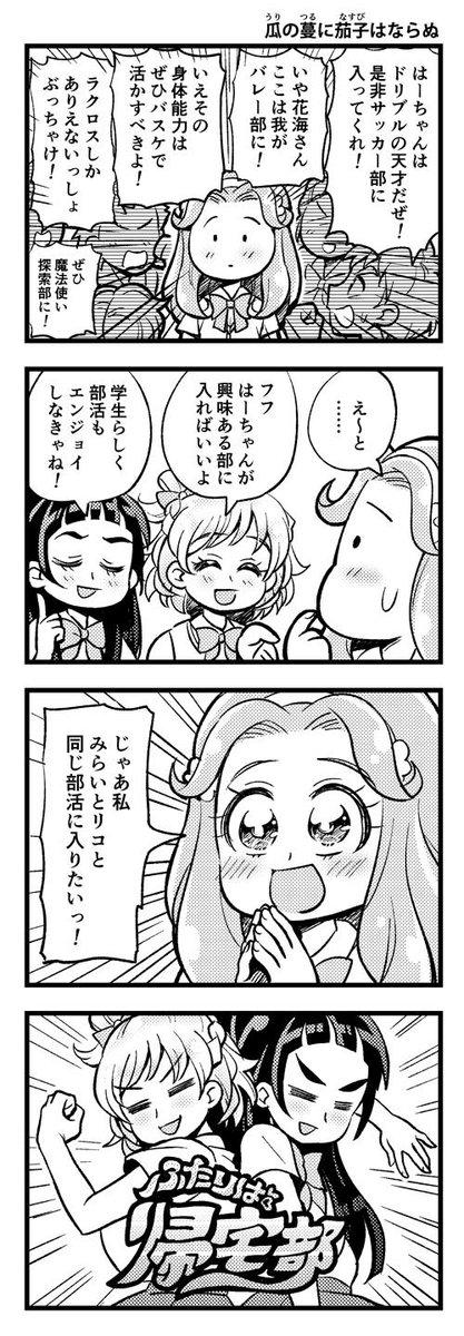鈴無 蒸★二日目東H43b on Twitte...