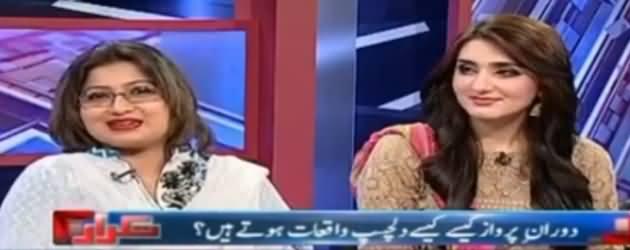 Takrar - 12th September 2016 - Eid Par Khawateen Ko Kia Pasand Hai thumbnail