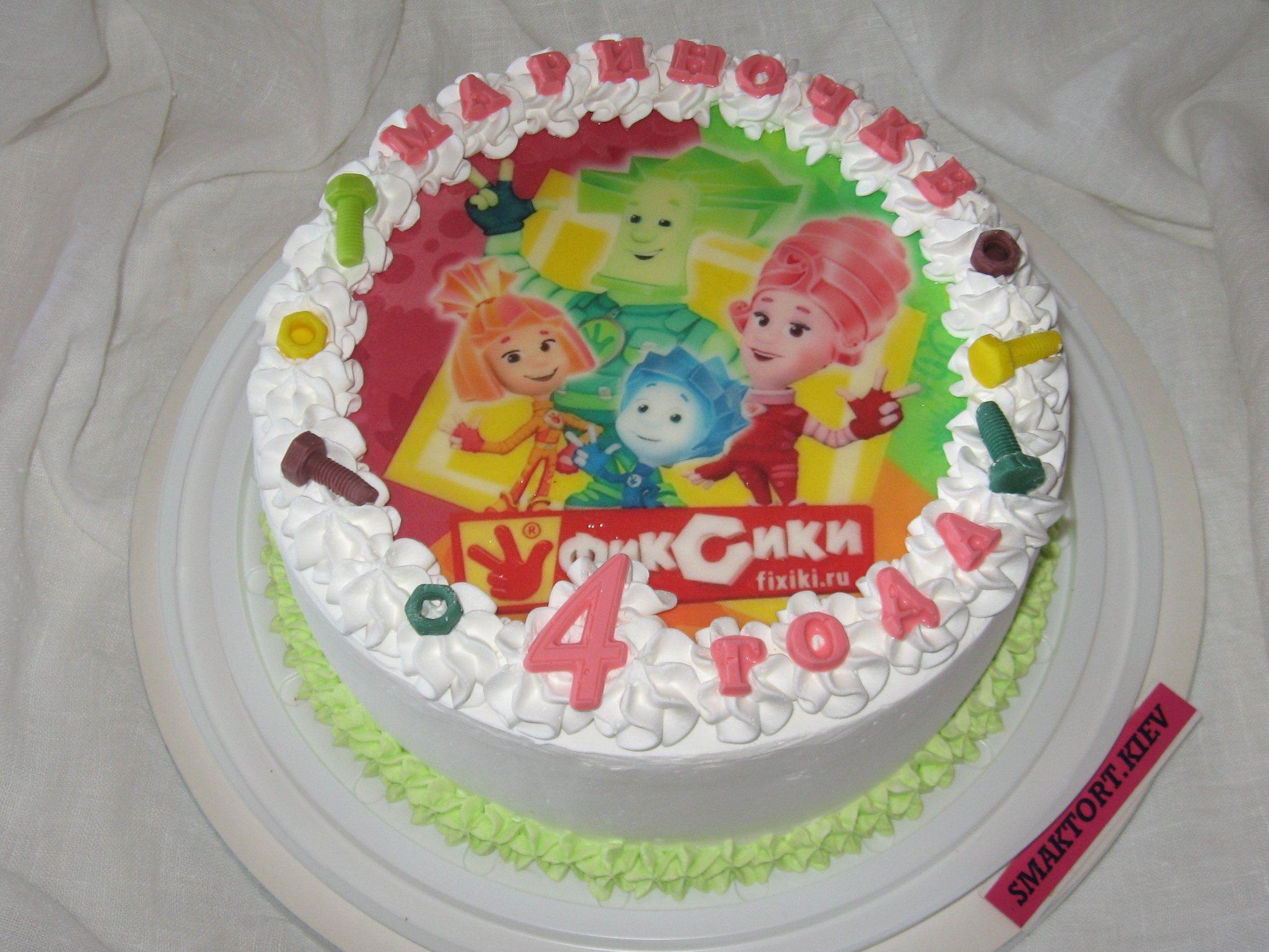 Вечер, картинка с фиксиками на торт