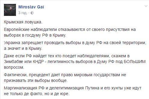 """Санкционное давление на Москву должно продолжаться. Выборы в Крыму - нелегитимны, - Порошенко провел встречу с послами """"Большой семерки"""" и ЕС - Цензор.НЕТ 2648"""