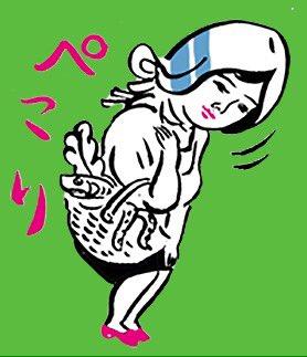 婦人倶楽部のスタンプ、宜しければ☆  https://t.co/rykiegbVG5 https://t.co/VinCsqHUXN