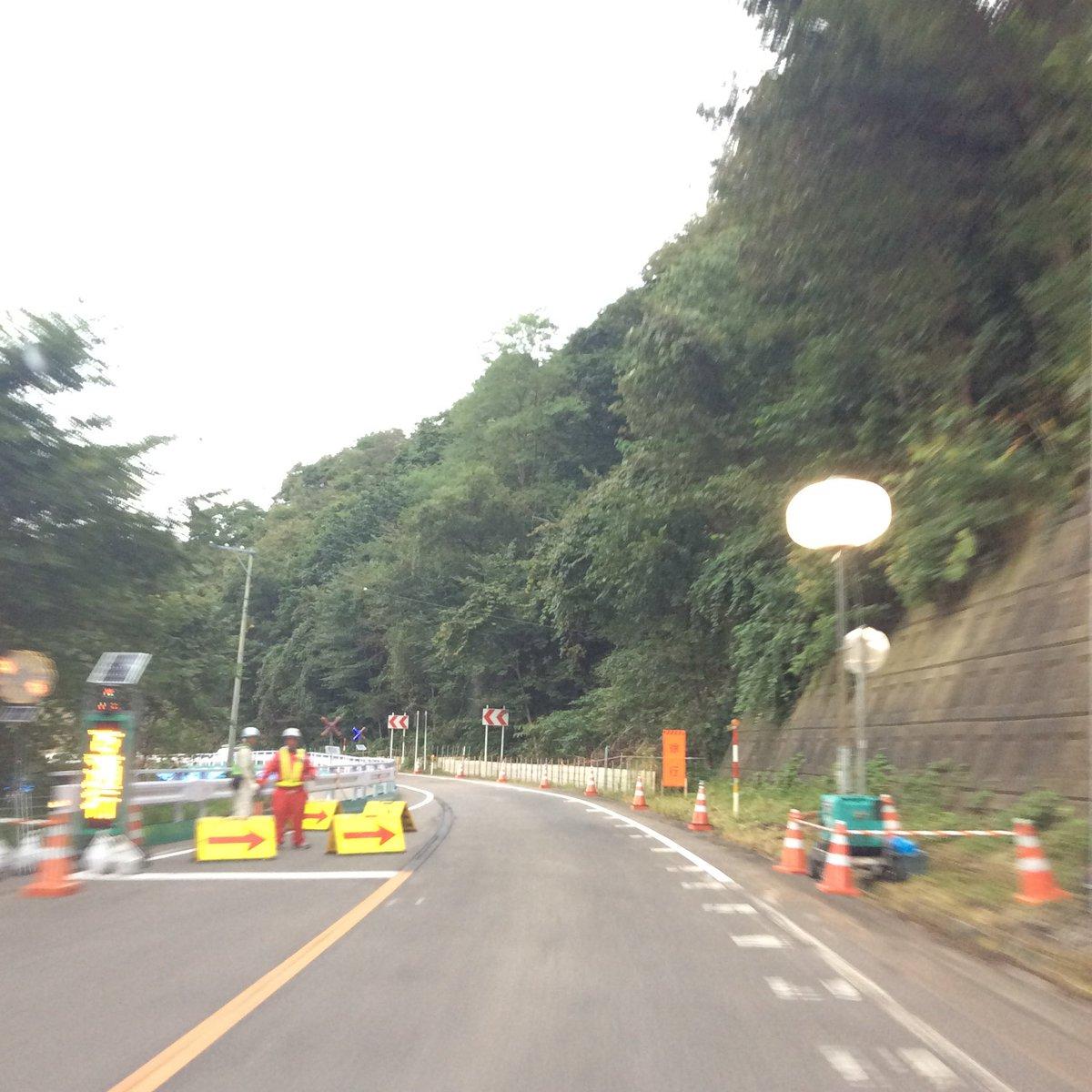 北海道 鹿部温泉観光協会 on Twi...