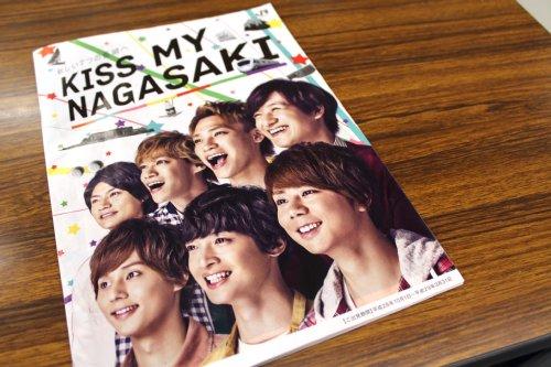 人気アイドルグループ「Kis-My-Ft2」が JR九州の長崎観光キャンペーン「KISS MY NAGASAKI」の イメージキャラクターに就任。 長崎の観光をPRしてくれます! https://t.co/RikJ9nZnNX https://t.co/XdFeF3fiKi