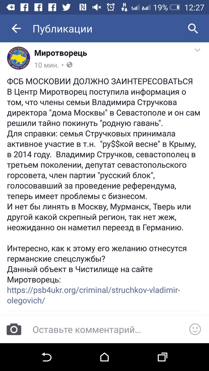 """""""Феликс служит. Олег погиб под Иловайском. Дима - медик, он пытался его спасти. И очень жалко, что Луганск не увидит этой игры"""", - фаны """"Зари"""" приехали на дебют клуба в ЛЕ - Цензор.НЕТ 660"""