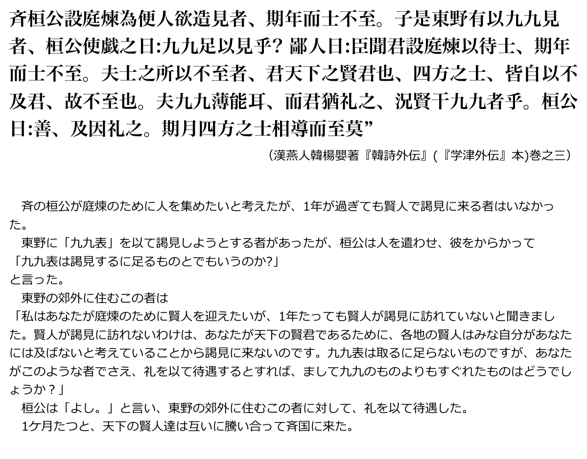 Uživatel 読書猿『独学大全』9刷 合計16万部(紙+電子) na Twitteru ...