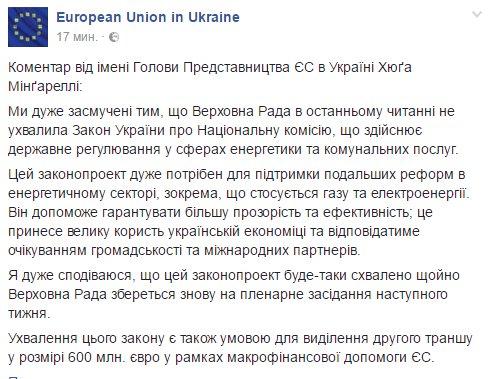 Надеюсь, в ближайшем времени Верховная Рада поддержит конституционные изменения по децентрализации, - Порошенко - Цензор.НЕТ 6905