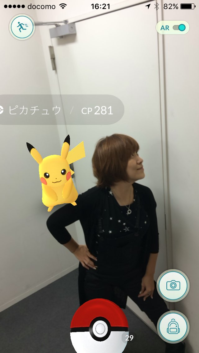 奇跡の写真がリツイート4万件を超えてました^ ^ 4.5万件っての初めて見ました\(^o^)/ 松本梨香さん人気が凄すぎますね〜 ただ、この写真は確かに激レアだと思います^ ^ 僕もちょっと興奮しました(^。^) https://t.co/s2nji8vCBD