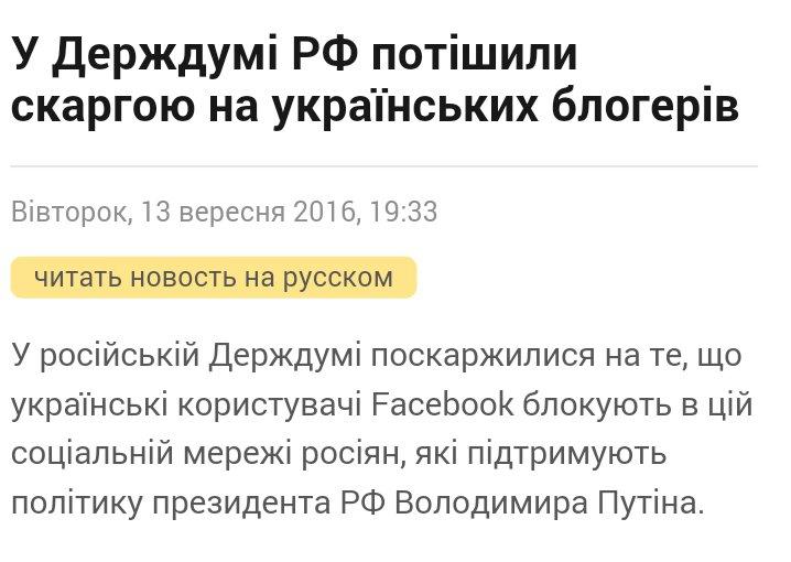 """""""Феликс служит. Олег погиб под Иловайском. Дима - медик, он пытался его спасти. И очень жалко, что Луганск не увидит этой игры"""", - фаны """"Зари"""" приехали на дебют клуба в ЛЕ - Цензор.НЕТ 7398"""