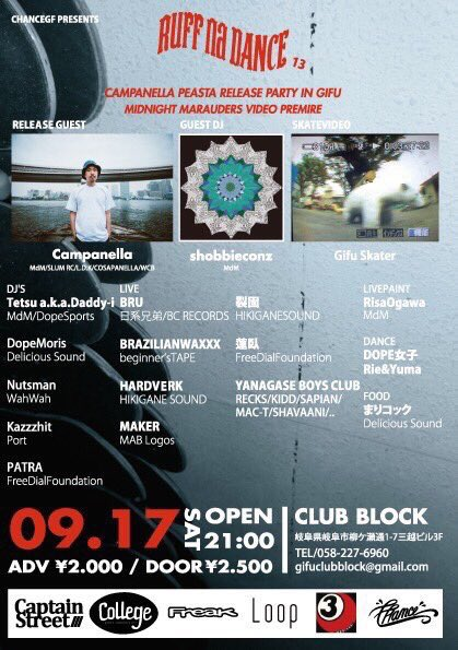 campanella on twitter 2016 09 17 sat ruff na dance at club block