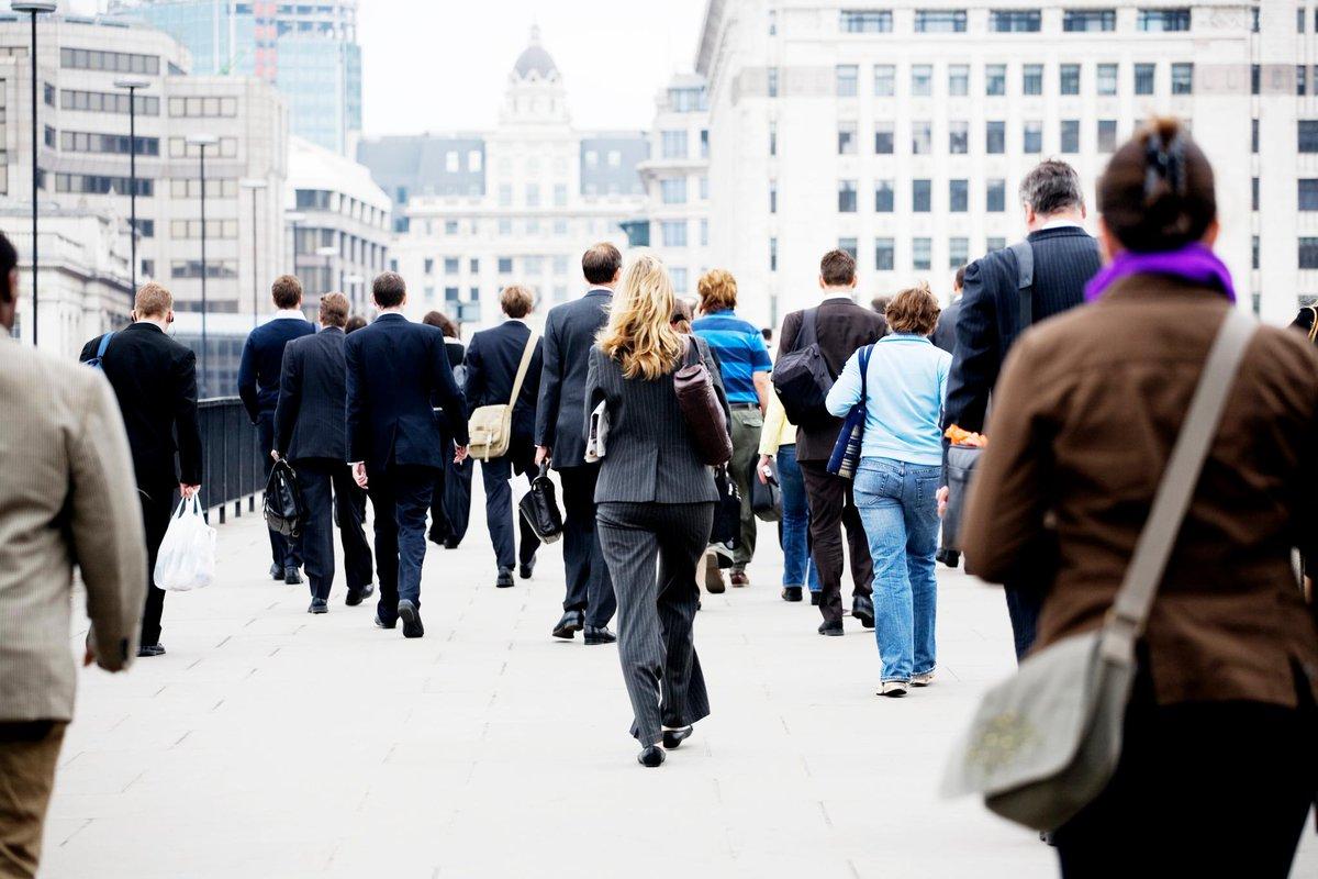 Люди идут на работу картинки