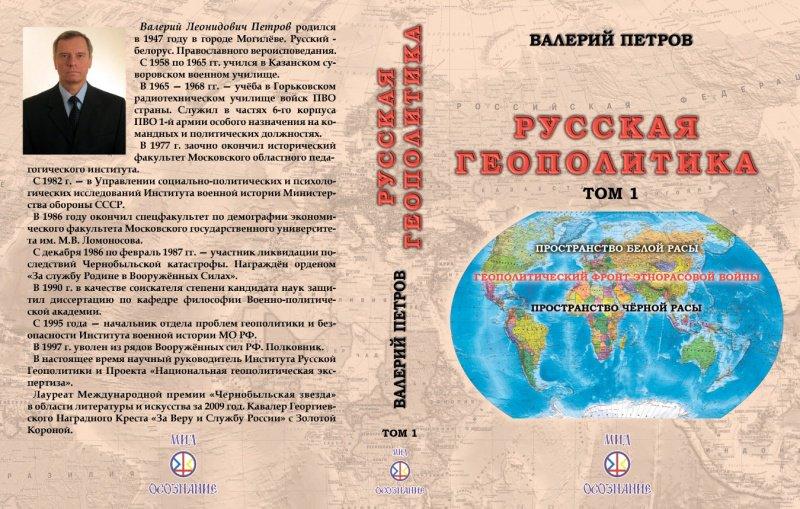 Attacks 2011