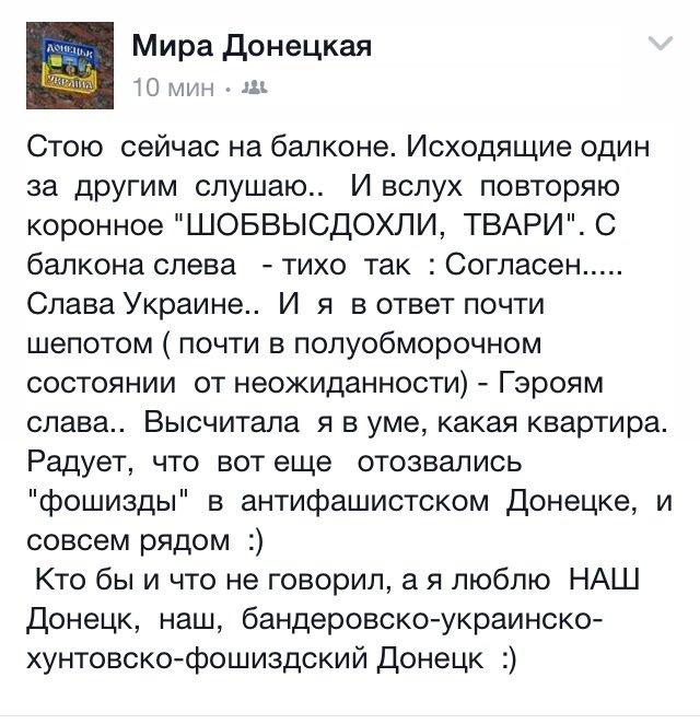 """""""Я думаю, что он почувствовал, что мы идём за ним, и написал заявление об увольнении"""", - Луценко об экс-главе Киевской ОГА Мельничуке - Цензор.НЕТ 2003"""