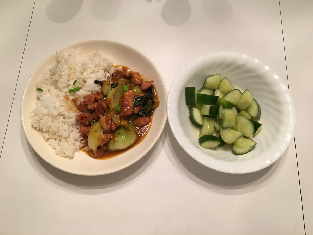 Blue apron zucchini rice - 0 Replies 0 Retweets 0 Likes