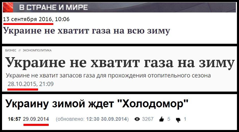 """""""Я не хочу быть Президентом"""", - Луценко - Цензор.НЕТ 8828"""
