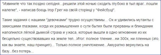 """Ходорковский о Путине: """"Самое тяжелое для него, когда над ним смеются, когда его не замечают"""" - Цензор.НЕТ 7144"""