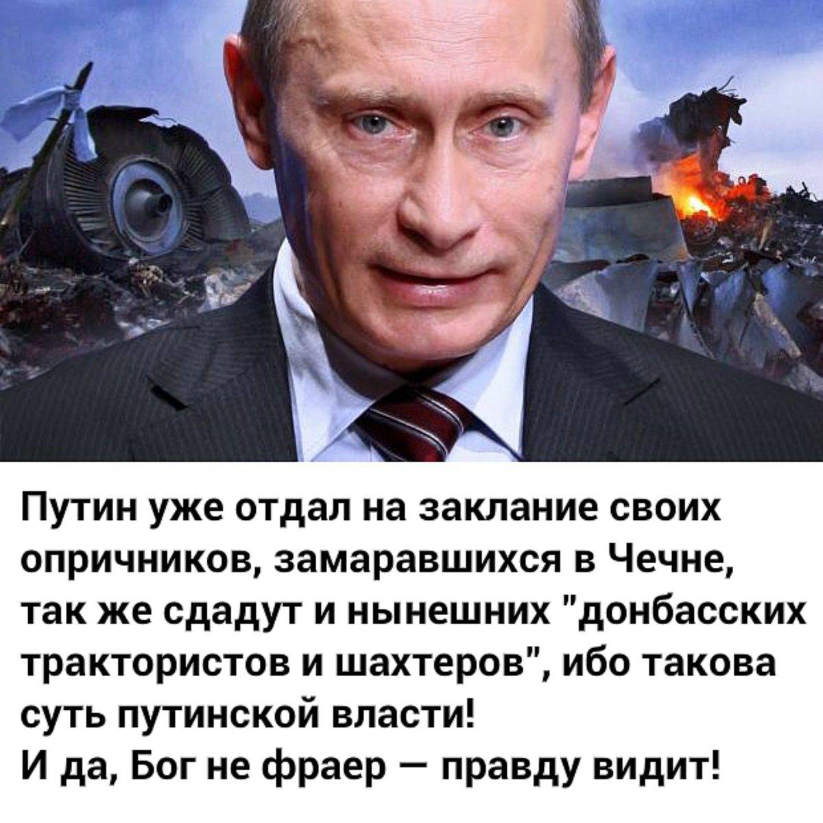 """""""Давление на Россию дает свои плоды"""", - Тука - Цензор.НЕТ 6666"""