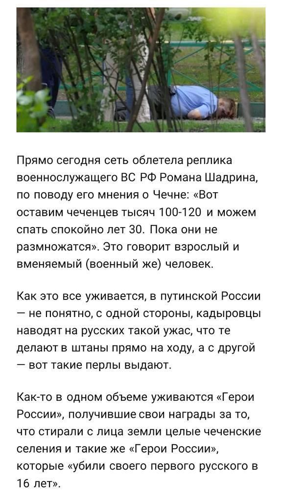 """""""Давление на Россию дает свои плоды"""", - Тука - Цензор.НЕТ 2202"""