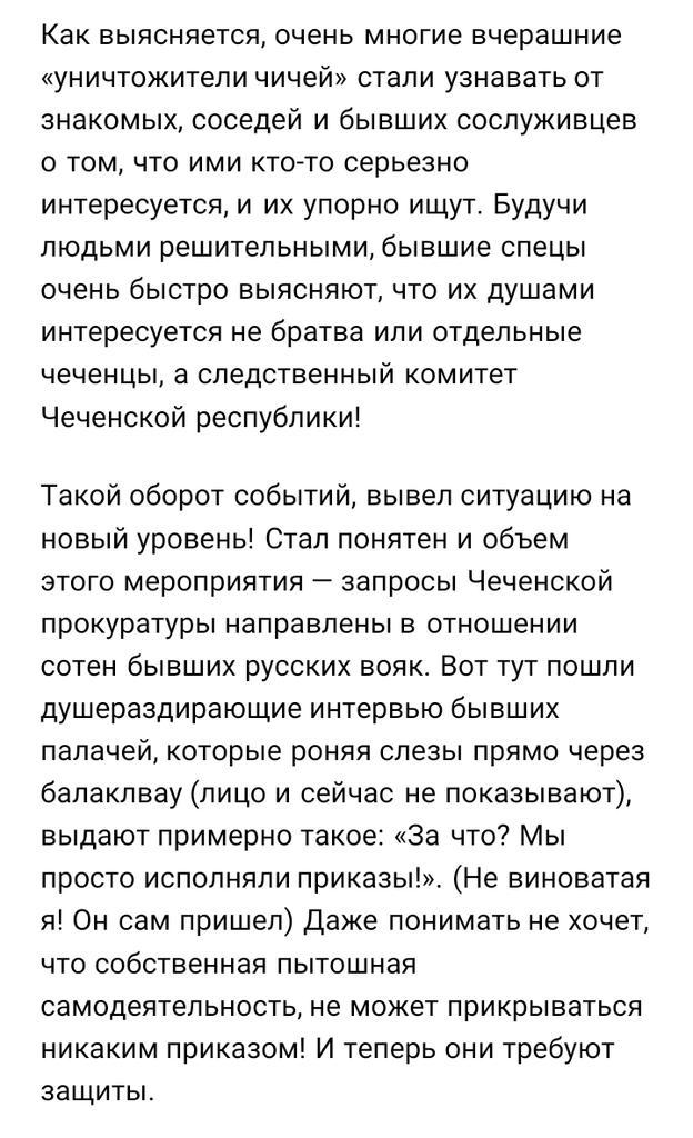 """""""Давление на Россию дает свои плоды"""", - Тука - Цензор.НЕТ 6235"""